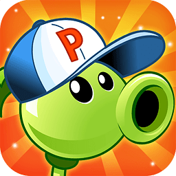 植物大战怪兽无敌破解版 v10.1 安卓版