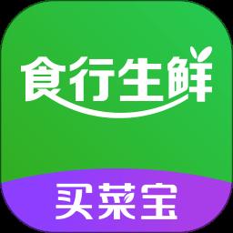 食行生鲜appv4.9.6 安卓版