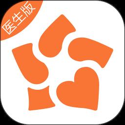 安心医生appv3.7.6.0408 安
