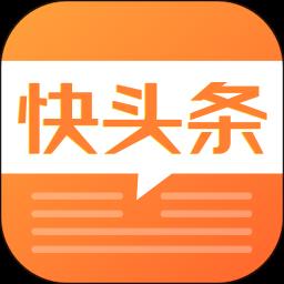 快头条app v6.2.8 安卓版