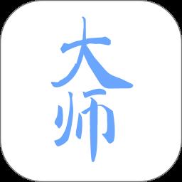 代驾大师appv1.0.0 安卓版