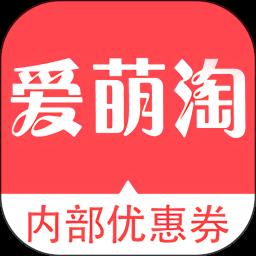 爱萌淘appv3.2.2 官方版