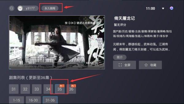 白鲸tv手机破解版 v1.5.2 安卓去广告版
