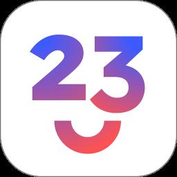 23魔方最新版v2.4.0 安卓版