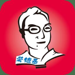 荣德基教育网v1.0 安卓官方