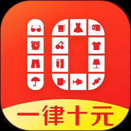 十元街appv3.0.3 安卓版
