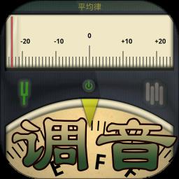 吉他调音器appv3.5.0 安卓版