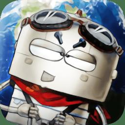 逃离地球手游 v2.1 安卓版