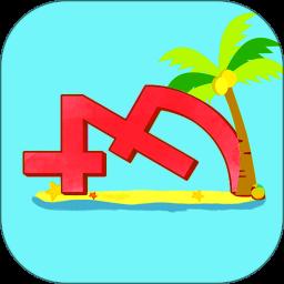 艺气山Appv2.6.1 安卓版