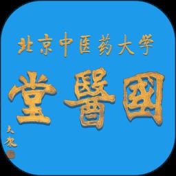 北中医国医堂最新版 v1.6.0 安卓版