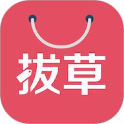 拔草哦appv4.1.5 安卓版