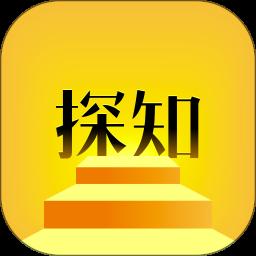 探知手机版本v1.2.1 安卓版