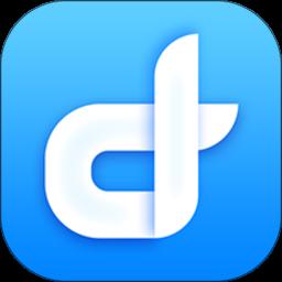定智旅行家appv1.1.0 安卓版