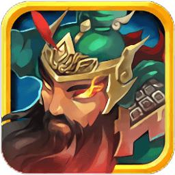 三国英雄传2手机版 v2.0.4 安卓版