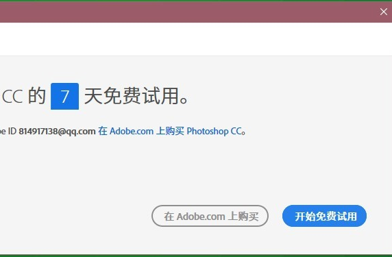 lightroom cc破解版