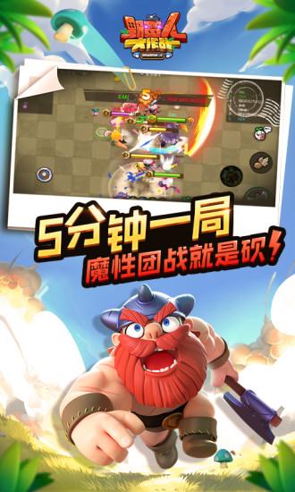 野蛮人大作战taptap账号版 v1.0.270 安卓版
