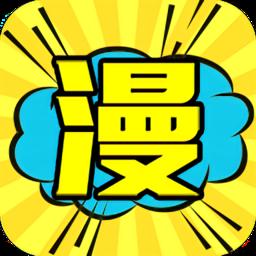 追漫画app v1.0.0 安卓版