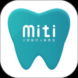 共享牙医appv2.0.3 安卓版
