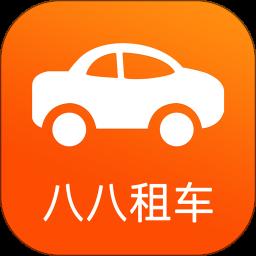 八八租车软件 v1.5.0 安卓版