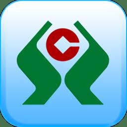 福建农村信用社手机银行客户端v2.0.7 安卓版