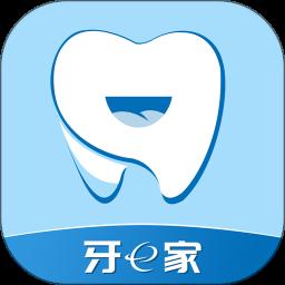 牙e家appv2.1 安卓版