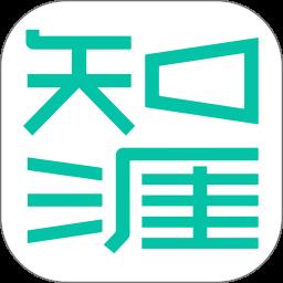 知涯志愿�件 v1.4.1 安卓版