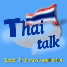 speakthai中文版 v3.0 安卓版