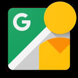 谷歌街景app(street view) v2.0.0.243870593 安卓版