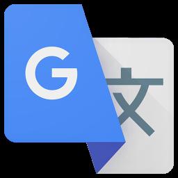 google翻译appvv5.8.0.rc11.151331239 安卓版