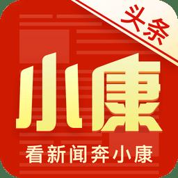 小康头条官方客户端 v1.0.3 安卓版