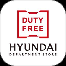 现代百货免税店app