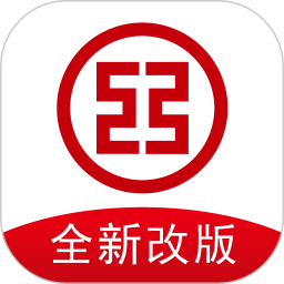 工行企�I手�C�y行app v2.2.9 安卓版