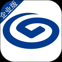 兴业企业银行手机版v2.9 安卓版