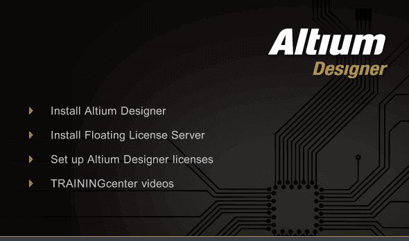 altium designer 09破解版 中文版