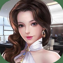 终极商战手游v1.0.0 安卓版