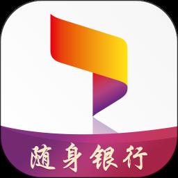 唐山银行手机银行app v2.2.6 安卓版