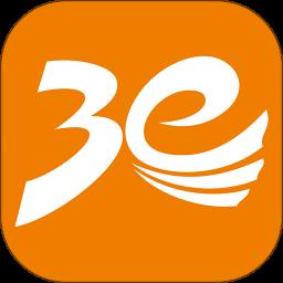 3e口语app v3.1.2 安卓版
