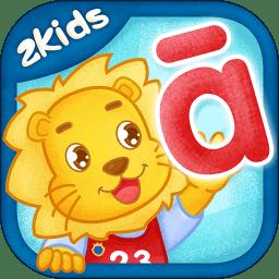 2kids�W拼音�荣�破解版 v6.1.0 安卓版