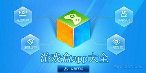 娓告����app