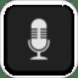 简单变声器app