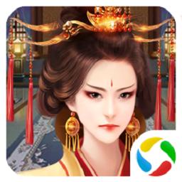 皇帝��o限元��版 v3.0.1 安卓版