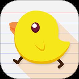 守护日记手机版 v2.1.0 安卓版