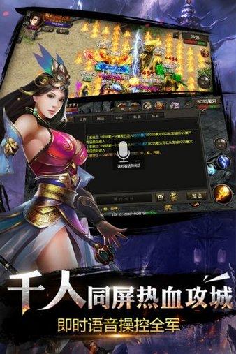 烈焰龙城官方版 v5.3.0 安卓最新版