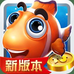 捕鱼大冒险游戏 v2035.0 安卓官方版