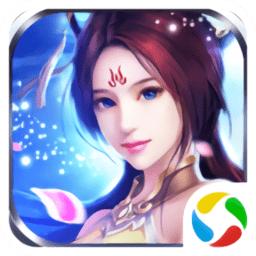 梦幻修仙2手机版 v1.1.8.0 安卓版