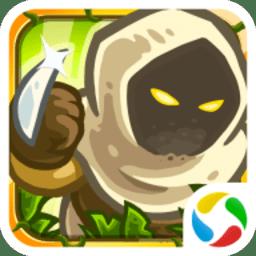 皇家守卫战手游 v1.0.4 安卓版