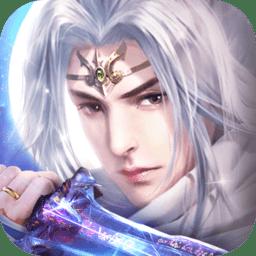 纵剑仙界破解版 v5.0.0 安卓版
