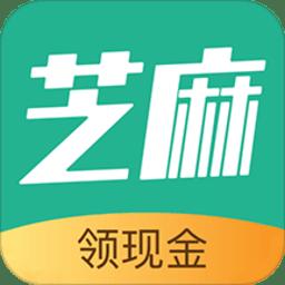 芝麻快讯app v1.3.0 安卓版