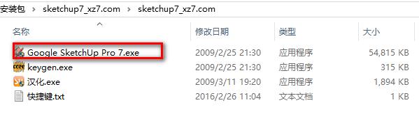 sketchup7最历史版