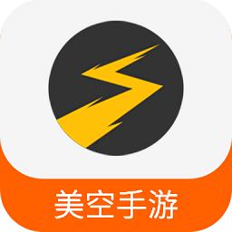 美空游戏app v1.1.20190505 安卓版